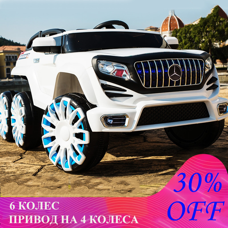 Extra Large 6 Wheels 12v7a Children's Electric Car Four Wheel Drive With Remote Control With Swing Function Suv Baby Car Can Sit
