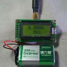 DYKB عالية الدقة 1 500MHz عداد التردد + هوائي لهواة راديو لحم الخنزير