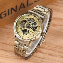 WINNER Bronze Skeleton Watch for Men Hollow Retro Automatic Mechanical Mens Top Luxury Clock Male reloj para hombre
