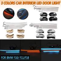 1 set Upgrade 2 Colors Interior Led Ambient Atmosphere Lamp Light Stripes For BMW F10/ F11/F18 Car Interior Decorative Lamp