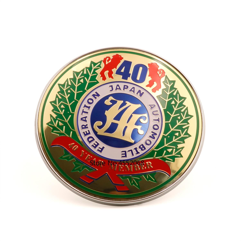 Racing Green Universal JAF Japan Emblem Federation Automobile Aluminium Sticker