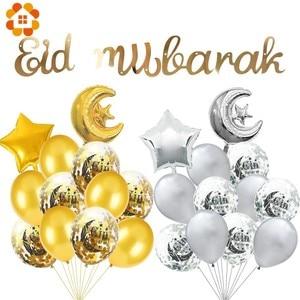 Image 1 - 1Set EID MUBARAK Balloons Gold Silver Helium Confetti Ballon For Muslim EID Air Ball Ramadan Festival Party Decoration Supplies