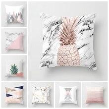 ZENGIA розовый геометрический чехол для подушки с Северными мотивами тропический ананас бросок наволочка полиэстер чехол для подушки дивана кровать Декоративная Подушка