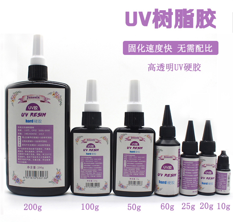 UV Resin Ultraviolet Curing Resin Solar Cure Resin Sunlight Hard Transparent Clear Glue DIY Jewelry Making Accessories