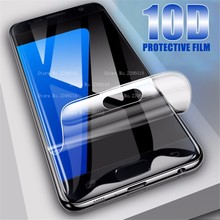 Full Soft Screen Protector on the For Samsung Galaxy S10 9 Plus 10E  J 3 4 6 A 5 7 2018 2017 New 10D Hydrogel Film Not Glass