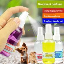 Маленький питомец парфюм позиционирование приманка жидкость 60 мл ПЭТ спрей кошка собака дезодорант вкус фиксированный дефекации индуктор дезодорант случайный цвет