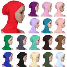 Мягкий мусульманский полный Чехол Внутренний женский хиджаб Bone Bonnet cap Исламский подшарф шейный головной убор шляпа исламский головной убор шейный чехол