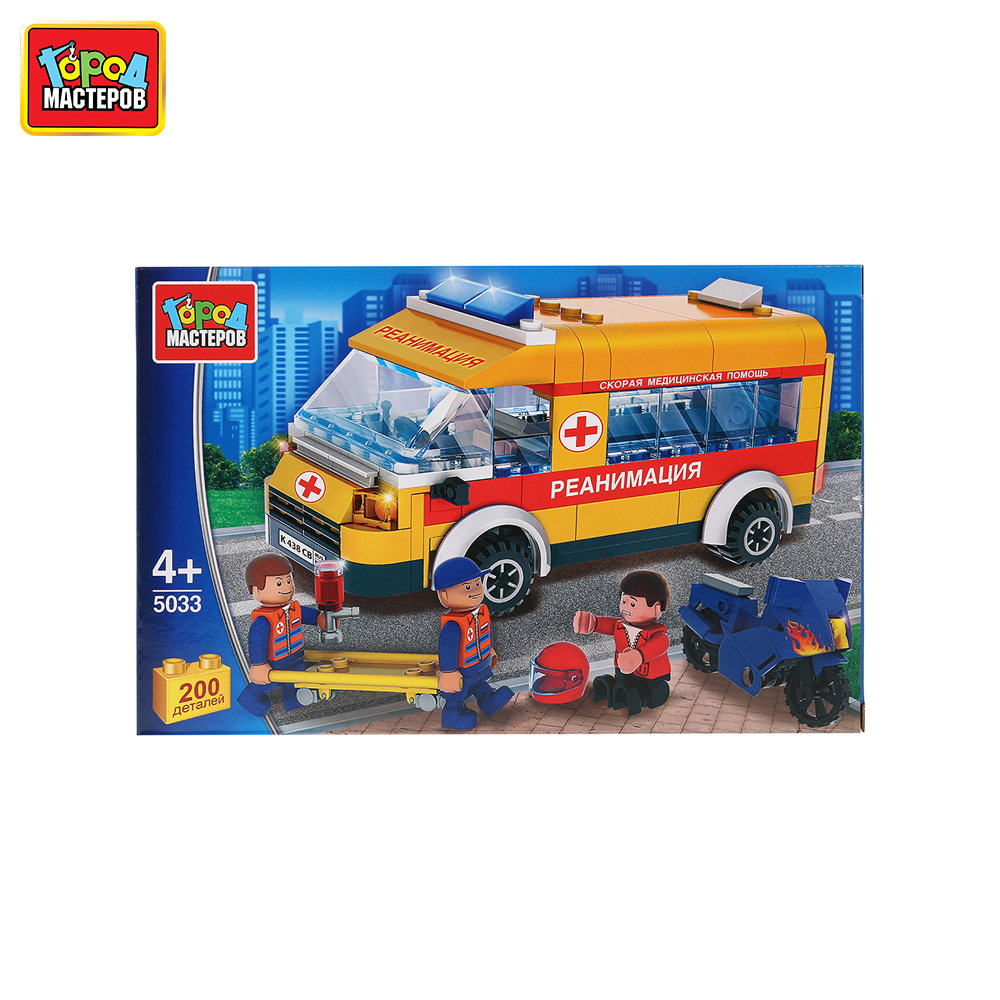 Blocks GOROD MASTEROV 261785 educational toys magnetic constructor toy constructors, bricks City DIY 99pcs set magnetic building blocks 3d diy construction brick toy toy learning educational toys bricks magnetic toys for children
