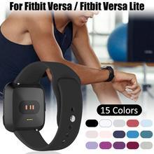 Мягкие силиконовые Замена спортивные часы-браслет ремешок для Fitbit Versa Lite Edition браслет 15 цветов S L Размер