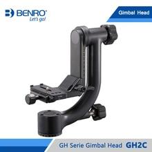 Benro Cabeza de cardán GH2C GH3 GH5C cabeza de cardán profesional para cámara SLR, lente de enfoque largo, envío gratuito con DHL