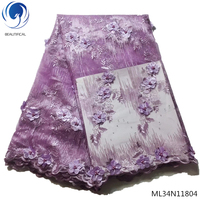Beautifical 3d lace fabric flower cheap nigerian lace fabric 3d french lace fabric wholesale purple color laces fabrics ML34N118