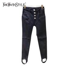 Jeans TWOTWINSTYLE Böden Lange