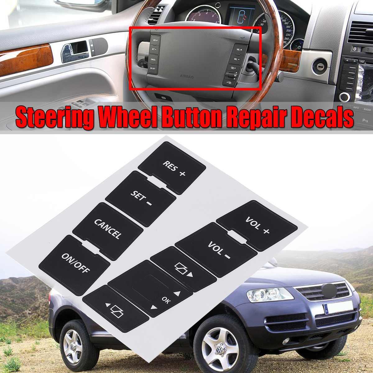 Kit de pegatinas para reparación de botón para volante de coche negro mate para VW para Volkswagen Touareg 2004-2009