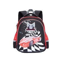 Рюкзак школьный Grizzly, чёрный