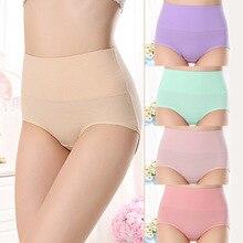 LNRRABC Womens briefs Comfortable Cotton High waist underwear Women Sexy Ultra-thin X-large Panties