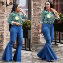 sipaiya 2019 Newest Wide Leg Pants High Waisted Tassel Style Jeans Women Black Shorts
