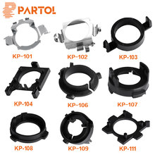 Partol H7 LED Headlight Bulb Adapter Car Light Holder Socket Base For Ford Focus VW Golf MK7 BMW 5 Series Audi A3 A4L A6L NISSAN(China)