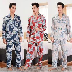 2019 подражать натурального шелка новый пижамы с принтом Человек Весна и осень сезон Длинные рукава брюки домашнего интерьера костюм для