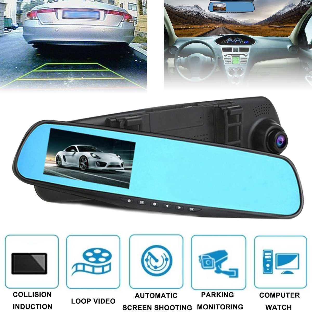 4,0 pulgadas Full HD 1080 P espejo retrovisor de coche grabadora de Video Digital Len Monitor cámara de visión nocturna de grabadora de Video la parte trasera delantera