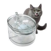 2.6L Pet Automatic Water Dispenser Cat Dog Water Dispenser Intelligent Infrared Induction Electric Water Feeder Safe And Silent