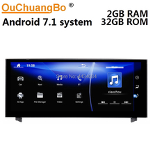 Ouchuangbo 10.25 inch car player gps audio for Lexus IS200 IS250 IS300 IS350 2013-2017 support LHD and RHD 8 cores android 7.1