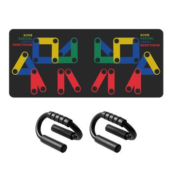 Push Up  Multifunction Rack Board Anti-slip 8