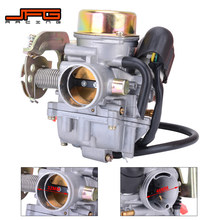Popular 250cc Gy6 Engine-Buy Cheap 250cc Gy6 Engine lots