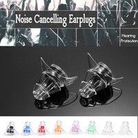 1 пара мягких силиконовых ушных заглушек защита для ушей многоразовые профессиональные музыкальные наушники с шумоподавлением для сна DJ Ба...