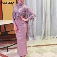 NYZY MW4 арабский хиджаб вечернее платье для мусульманских женщин накидка манжеты с длинным рукавом украшение из бисера платье из атласа вечер