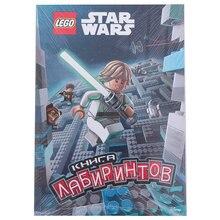 Звёздные Войны: Книга лабиринтов с наклейками