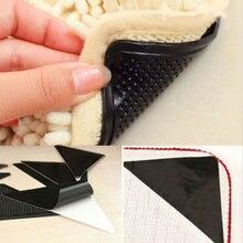 4 ピース/ロット三角形再利用可能なアンチスキッドゴムマットノンスリップパッチマット洗えるラググリッパーストッパーテープステッカー黒コーナーパッド