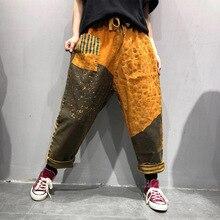 Hippie Elastic Women Crotch