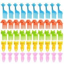 50 шт Смешанные фруктовые вилки животные многоразовые милые вилка с рисунком из мультфильма выбор для сэндвича Bento закусок
