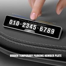 Auto Luminoso di Puzzle Magnetico Temporaneo Numero di Telefono Numero di Telefono Della Scheda di Parcheggio di Parcheggio Piastra di Stop