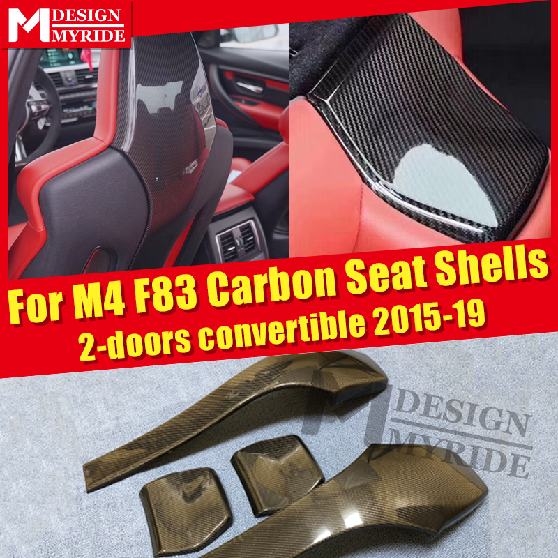 M4 F83 Seat Back Shell For BMW F83 M4 2-doors Convertible 420i 430i 435i 440i Carbon Gloss Black Seat Back Shells Interior 15-19