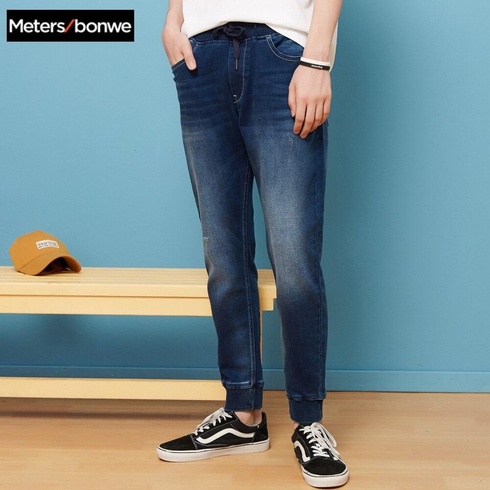 METERSBONWE Men   Jeans   Skinny Streetwear Korean Jogger Pants Youth