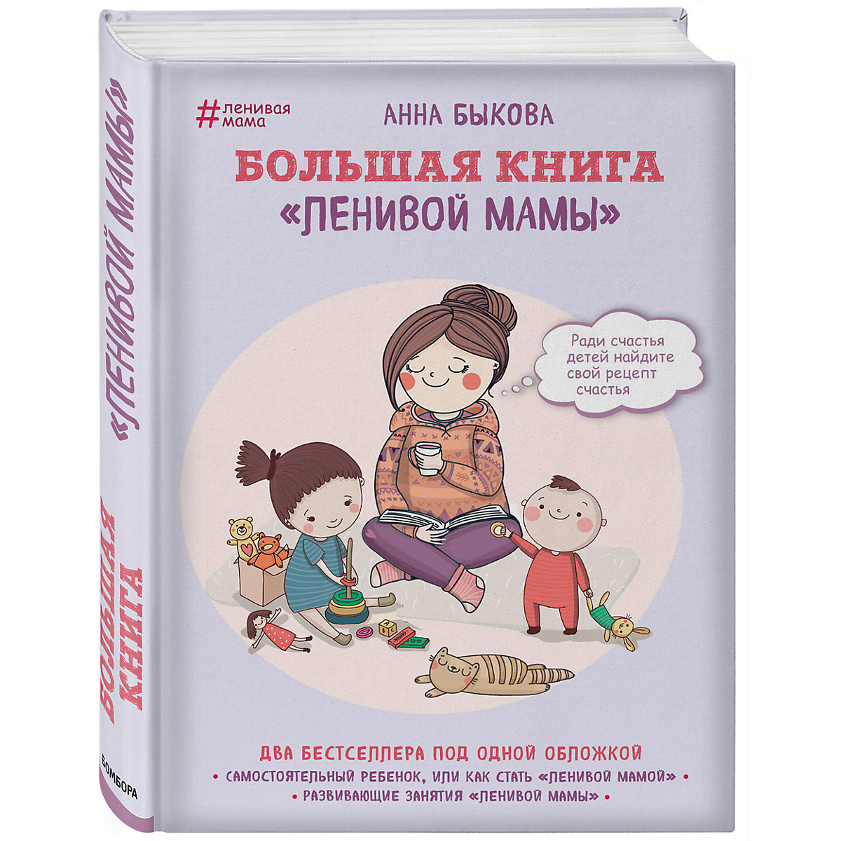 Livres EKSMO 7367696 enfants éducation encyclopédie alphabet dictionnaire livre pour bébé MTpromo