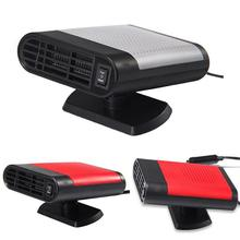 Car Heater 2 In 1 Defogging Defrosting Air Cleaner Portable Fast Heating Conditioner