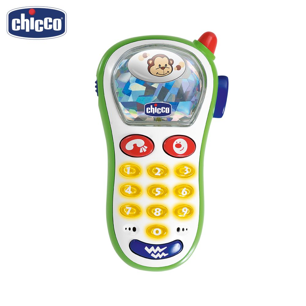 Vocal Toys Chicco 16630 Electronic Toy Singing Baby Music For Boys And Girls