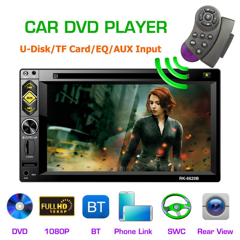 Universal DC12V Full HD1080P 6.2-inch 2DIN Car Multimedia CD DVD Player Steering Wheel Control FM Radio Mirror Link Rear ViewUniversal DC12V Full HD1080P 6.2-inch 2DIN Car Multimedia CD DVD Player Steering Wheel Control FM Radio Mirror Link Rear View