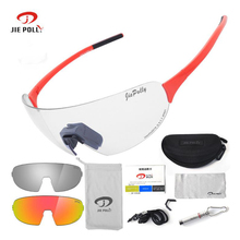 JIEPOLLY Sport Photochromic Bicycle Cycling Glasses Sunglasses Goggles For Bike Fishing Hiking Running Fietsbril