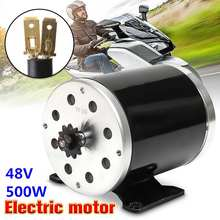 High Speed 36V/48V 500W MY1020 Electric Brushed Motor For Electric Scooter E-Bike Electric Bicycle Motorcycle Accessories Part(China)