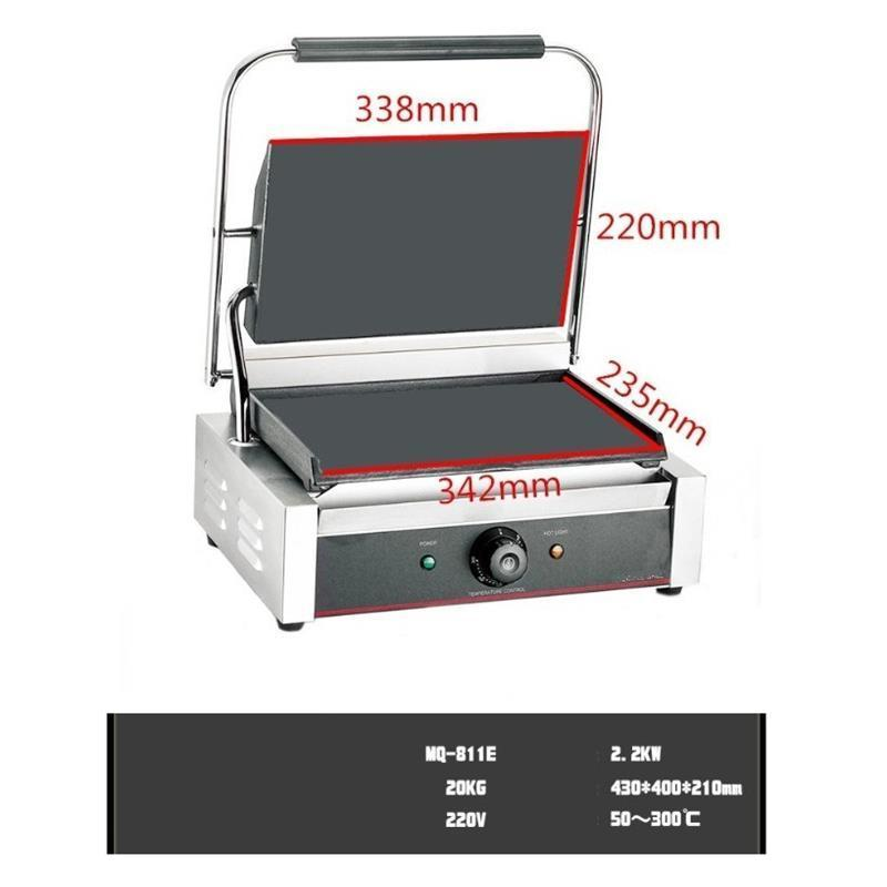 Gril Barbeque Machine Outdoor Grille Camping Garden Portatil Electrica Kebab Commercial Grill Parrilla Bbq Electrical Asador in BBQ Grills from Home Garden