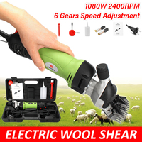 220V EU Electric Wool Shear Shearing Sheep Goats Clipper Adjust Pet Animal Hair Shearing Machine Cutter Scissor Trimmer Tool
