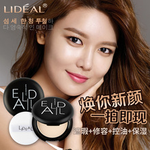 Face Mineral Powder Cosmetics Long Lasting Oil Control Brightening Whitening Contouring Makeup Powder Palette Hot Selling