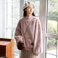 Furry pink Sweatshirt casual sweet cute loose plus velvet thick Lantern sleeve half high collar fashion pullover Female