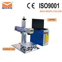 Депозит портативный Волоконно лазерная маркировочная машина 30 Вт лазер для нанесения маркировки на металл лазерная гравировка металла нер