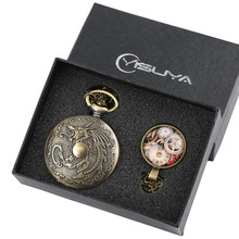Antique Bronze Evil Dragon Fire Quartz Pocket Watch Necklace Men's Watches Gift Box Set Male Clock Christmas Birthday Best Gift недорого