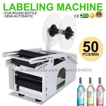 MT-50 High Efficiency  Bottle Labeler Machine 20-50pcs/min Semi-Automatic Round Bottle Labeling Machine Label Applicator