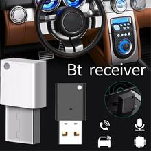High Quality Car Bluetooth 5.0 Receiver Music Audio Transmitter Wireless Adapter Phone Handsfree Call Speaker